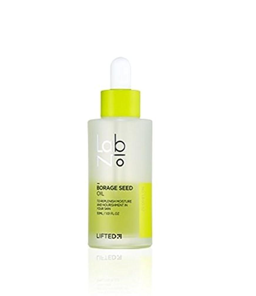 事怠感うがい薬LabNo リフティッド ボリジ シード オイル / Labno Lifted Borage Seed Oil (30ml) [並行輸入品]