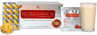 Nutricharge Bone and Joint powder with Tablets(KIT PACK)(CLINICALLY PROVEN) (10gram x 60 Sachet + 4 x 15 Tablets)