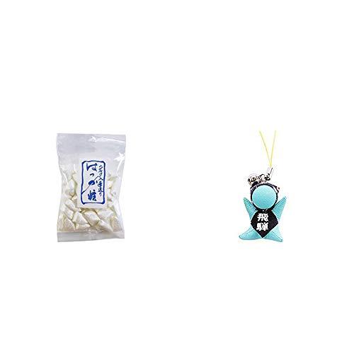[2点セット] シルクはっか糖(150g)・さるぼぼ幸福ストラップ 【青】 / 風水カラー全9種類 合格祈願・出世祈願 お守り//