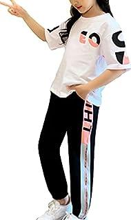 [ウェアビー]セットアップ シャツ ロングパンツ 上下セット スポーティ ロゴプリント キッズ ガールズ 110~160