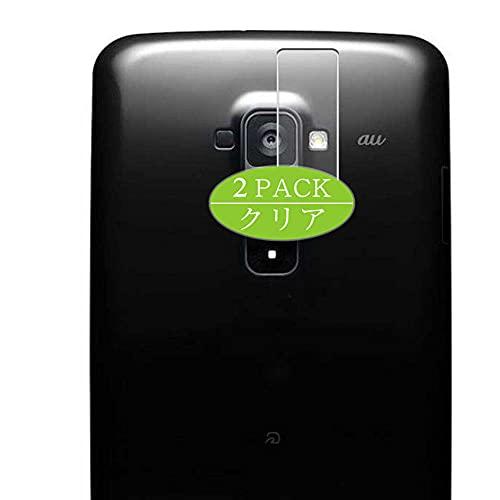 VacFun 2 Piezas Protector de Lente de cámara, compatible con LG G Flex LGL23 au, Cámara Trasera Lente Protector(Not Cristal Templado)
