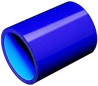 TOYOKING ハイテク シリコンホース ストレート ショート 同径 内径 Φ42mm 青色 ロゴマーク無し インタークーラー ターボ インテーク ラジェーター ライン パイピング 接続ホース 汎用品