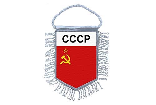 Akachafactory Wimpel sowjetunion Mini Flagge Fahne flaggen Russland USSR UDSSR Soviet CCCP r2