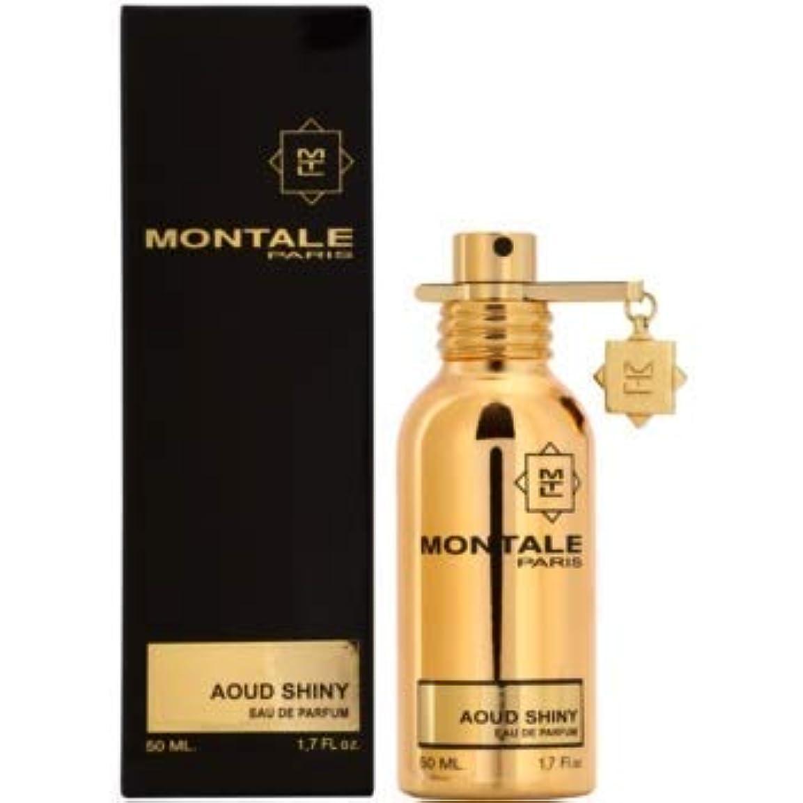 母音訪問抑圧するMONTALE AOUD SHINY Eau de Perfume 50ml Made in France 100% 本物モンターレ アラブ光沢のある香水 50 ml フランス製 +2サンプル無料! + 30 mlスキンケア無料!