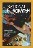 National Geoscratch[DVD]