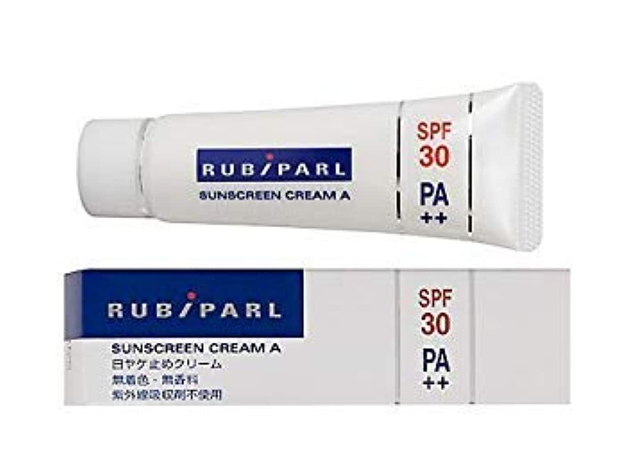 ペルメル疲労誘発するルビパール サンスクリーンクリームA 30g×4個セット