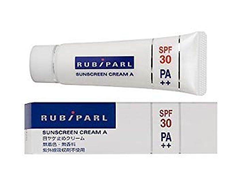 手術カフェ浴室【2個】ルビパール サンスクリーンクリームA 30g×2個セット (4987047171732)