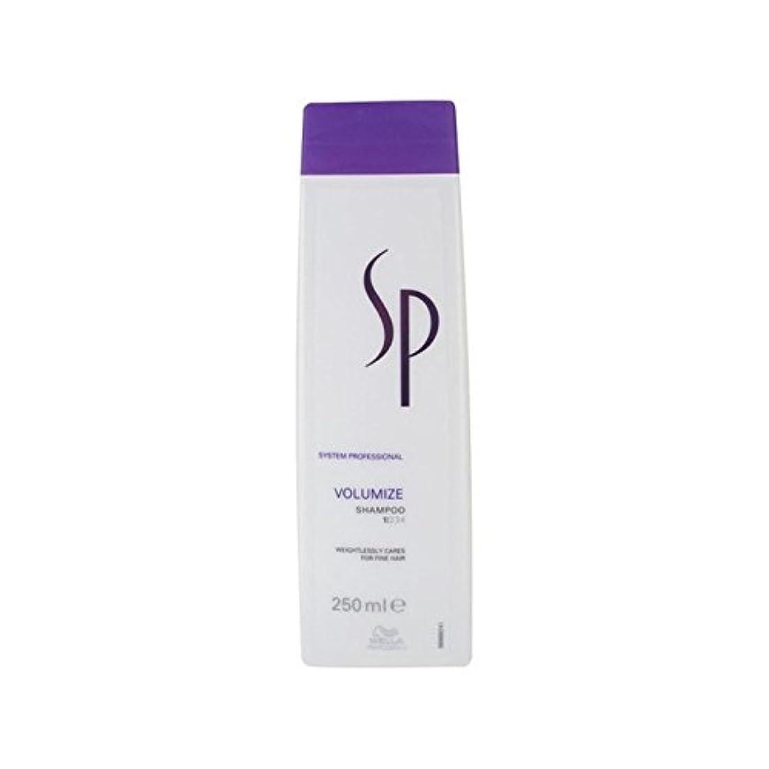 欺鳴り響く統合Wella Sp Volumize Shampoo (250ml) (Pack of 6) - ウエラボリューム化()シャンプー(250ミリリットル) x6 [並行輸入品]