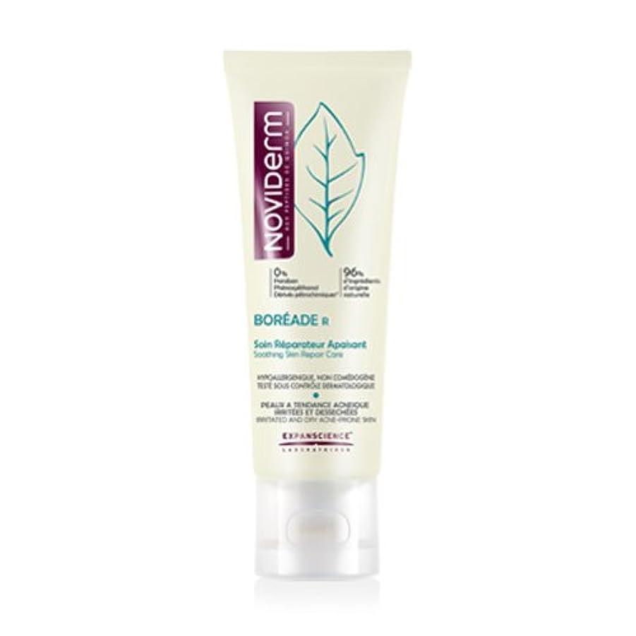 行進パーセントコンパスNoviderm Boreade R Soothing Repair Skincare 40ml [並行輸入品]