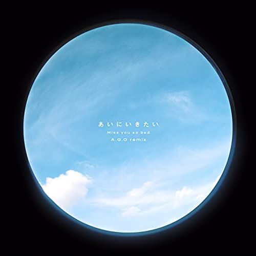 TELE-PLAY feat. BASI, Chara, SIRUP, TENDRE & Ryo Konishi