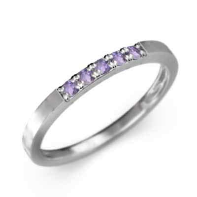 アメシスト(紫水晶) 10金ホワイトゴールド 平たい リング 5石 レディース 細め 12号