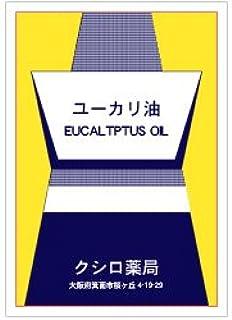 ユーカリ油 50mL [Eucalyptus Oil]