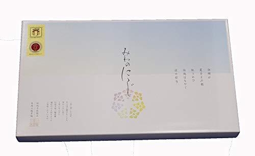 お中元ギフトそうめん素麺人気商品三輪素麺みわのにじ(RMW-30)