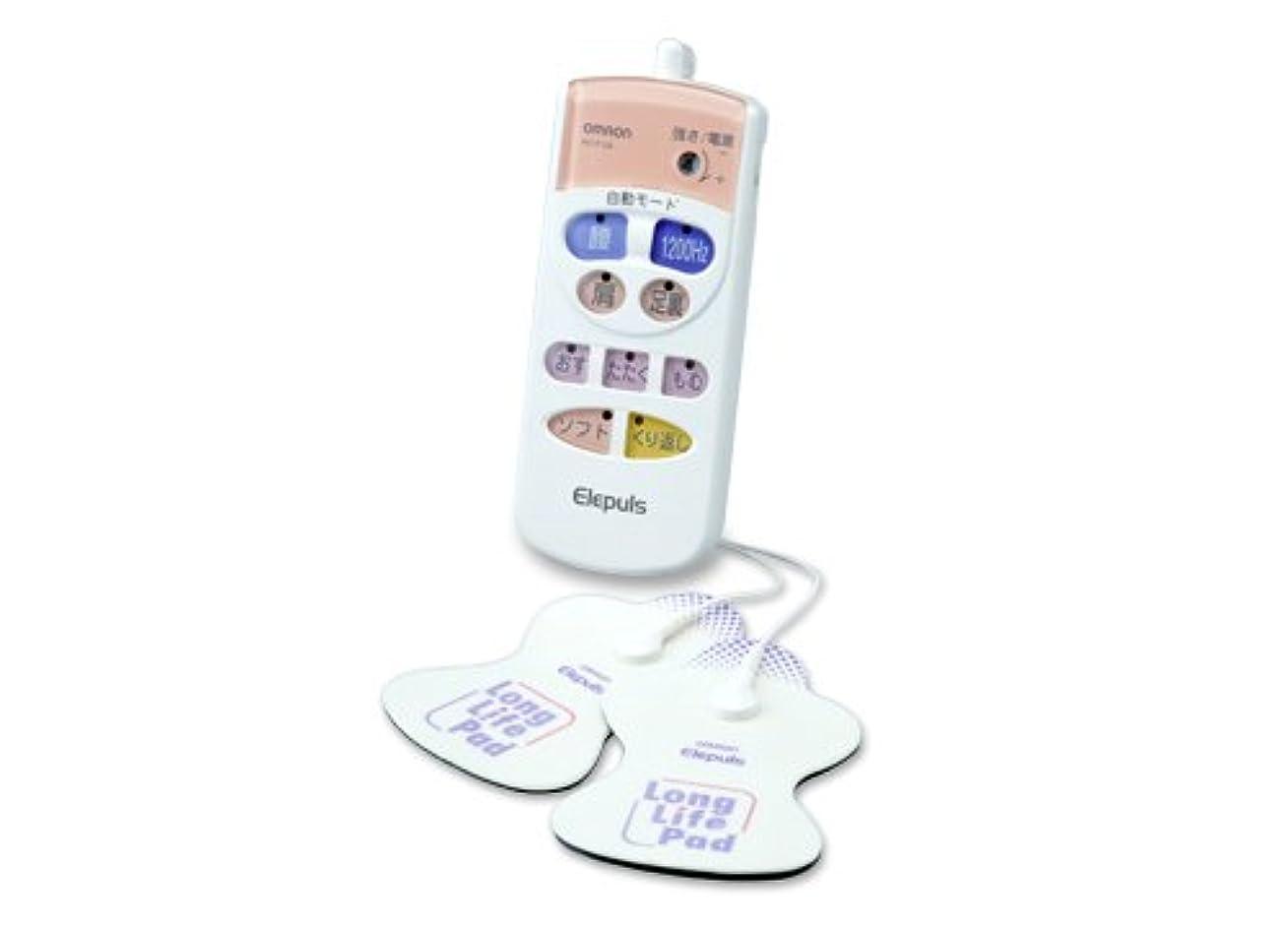 オムロン低周波治療器エレパルス HV-F125