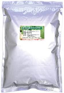 【宮崎県産100%使用】ほうれん草パウダー(ホウレン草パウダー)1kg入り(野菜パウダー100% 粉末野菜)HO1kg