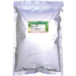 【宮崎県産100%使用】ほうれん草パウダー(ホウレン草パウダー) (1kg入り)