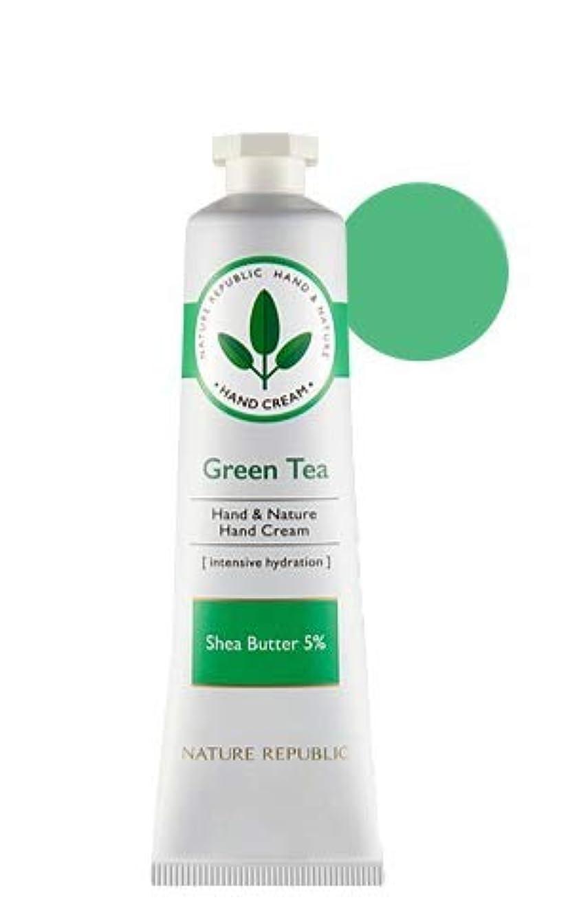責任シールド未払い[1+1]ネイチャーリパブリック NATURE REPUBLIC ハンドアンドネイチャーハンドクリーム Hand & Nature Hand Cream (# GREEN TEA) [並行輸入品]