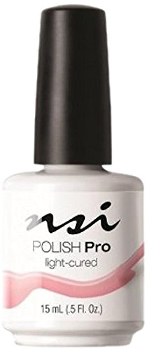 困惑した失業者キャンセルNSI Polish Pro Gel Polish - My Sleeping Beauty - 0.5oz / 15ml