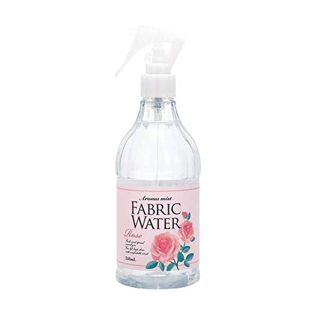 注ぎますトロリー欲望(美健)BIKEN 自然由来成分で消臭?除菌。ファブリックウォーター ローズ
