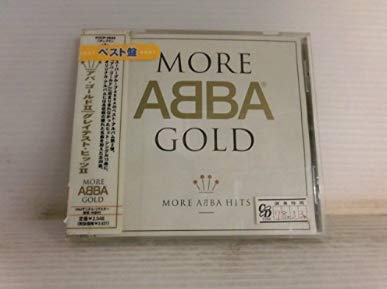 More Abba Gold (Remastered)