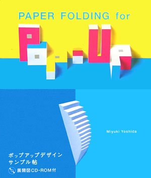 Paper Folding for Pop-up
