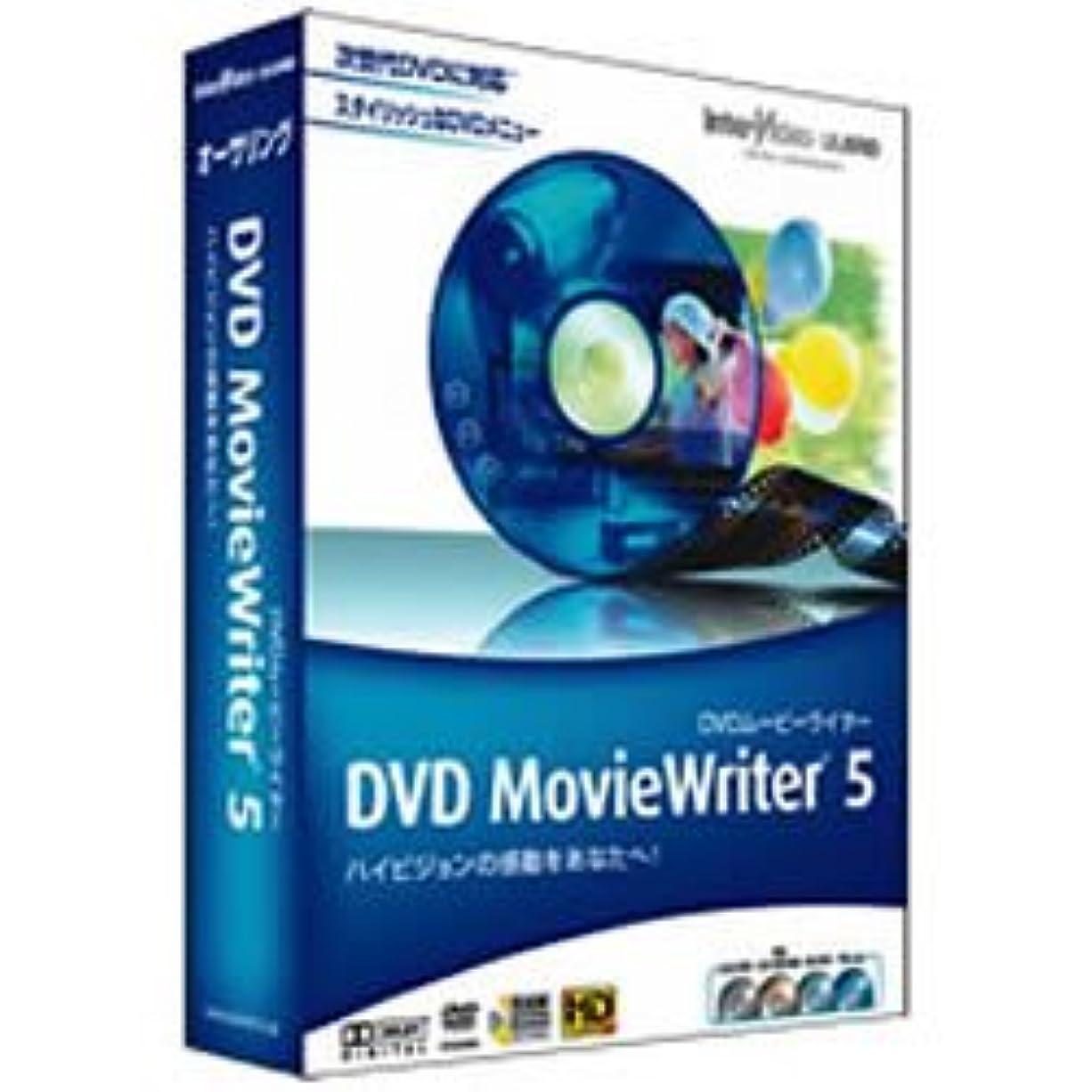 証書台無しに雪だるまを作るDVD MovieWriter 5 乗り換え/アップグレード版