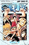 ONE PIECE 39 (ジャンプコミックス)