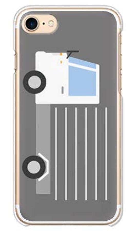 レンズ並外れた気分が良いガールズネオ apple iPod touch 第6世代 ケース (はたらく車 4tトラック) Apple iPodtouch6-PC-YSZ-0427
