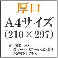 【ファーストヴィンテージ 厚口】103kg(≒0.18mm) A4(210×297mm) 20枚 スカーレット