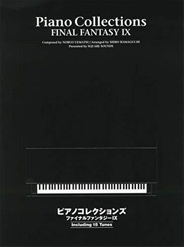 ピアノコレクションズ ファイナルファンタジーIX CD完全マッチング曲集