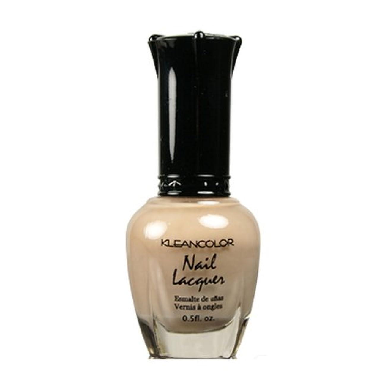 の壮大な人口KLEANCOLOR Nail Lacquer 3 - Sheer Pastel Brown (並行輸入品)