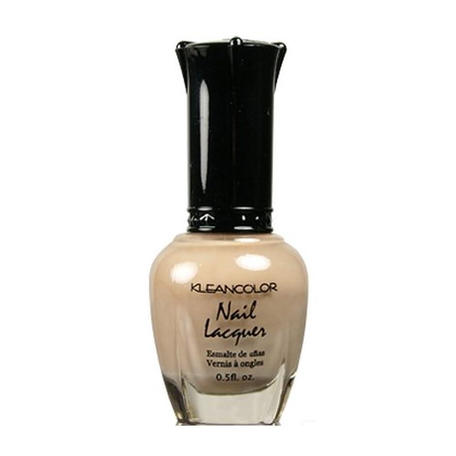 株式慢性的オーストラリア(6 Pack) KLEANCOLOR Nail Lacquer 3 - Sheer Pastel Brown (並行輸入品)