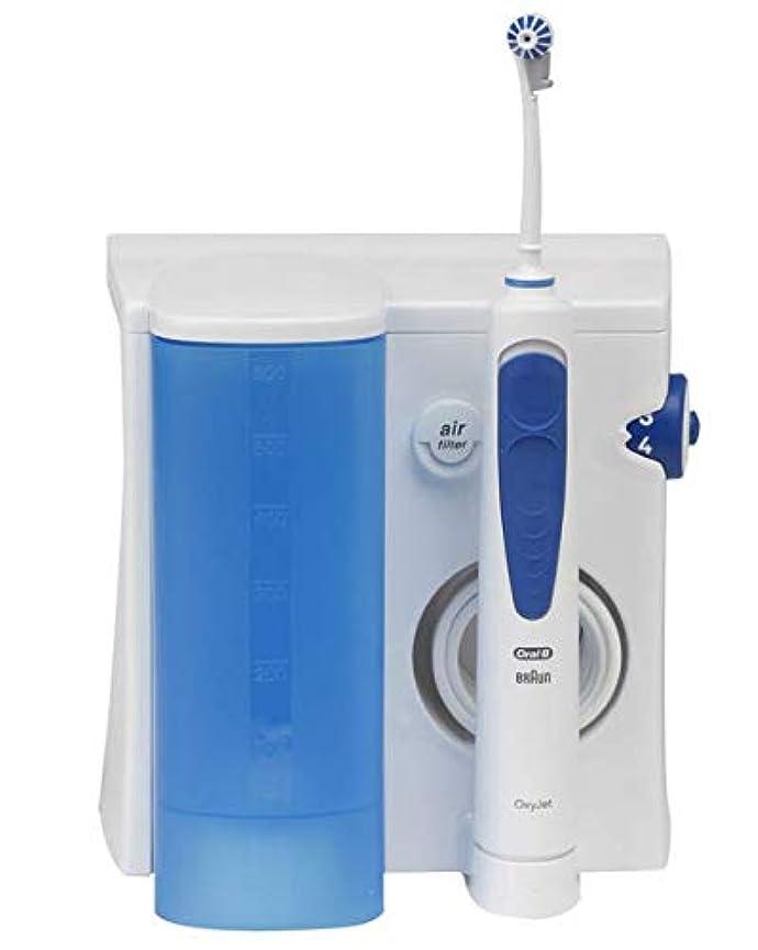 局通り霊ブラウン オーラルB 口腔洗浄器 オキシジェット イリゲーター MD20(MD19の更新型)