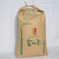 <令和元年> <送料無料>富山県産 古代米 : 赤米 / 30kg(紙袋) 生産者直販のおいしい健康食!