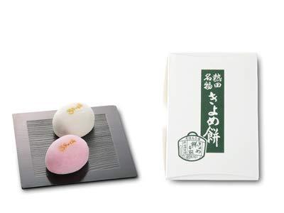 熱田で生まれた名古屋の銘菓 きよめ餅 紅白 2個〜30個 (2個入)