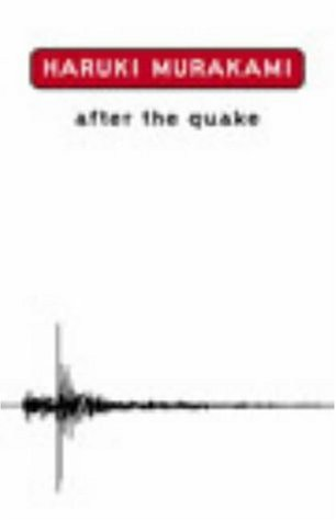 After The Quakeの詳細を見る