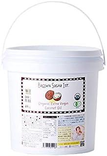 ブラウンシュガーファースト <天然MCTオイル 61%含有>有機JASエクストラバージンココナッツオイル 業務用5l オーガニック 無化学調味料 無添加 砂糖不使用 非加熱 中鎖脂肪酸 低温圧搾 ブラウンシュガーファースト そのまま口に含むと自...