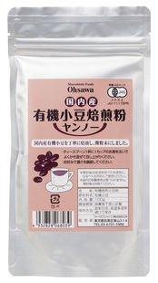 国内産有機小豆焙煎粉(ヤンノー)100g×2個            JAN:4932828068039