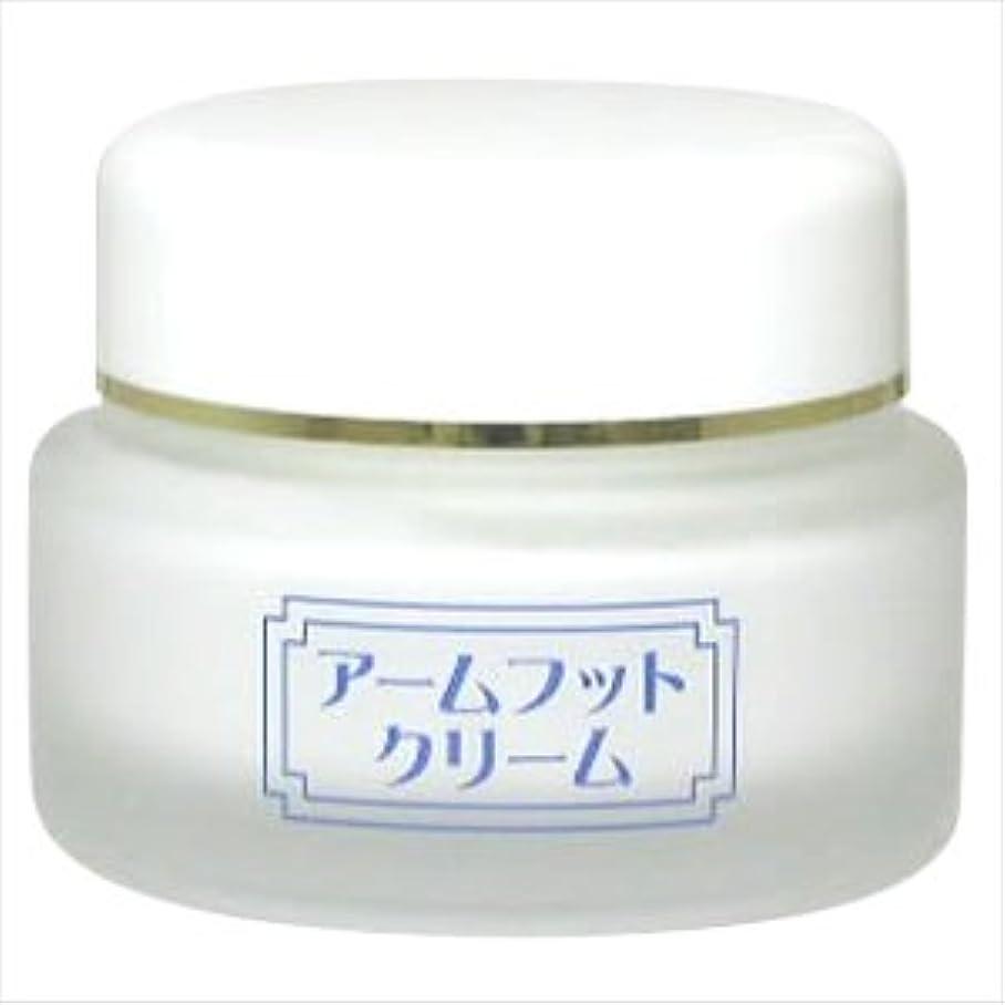 葉っぱ詳細な傷つける薬用デオドラントクリーム アームフットクリーム(20g) (1個)