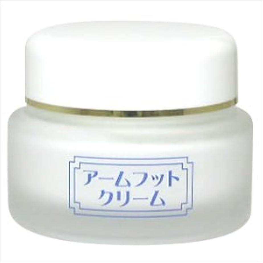 格差メガロポリス統合する薬用デオドラントクリーム アームフットクリーム(20g) (1個)