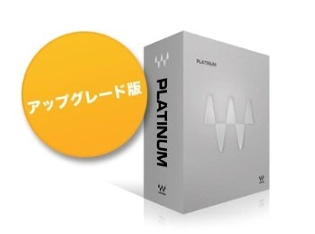 粗いみなさん安定した【国内正規輸入品】Waves Platinum Native Upgrade from Gold(Gold NativeからPlatinum Nativeへのアップグレード)