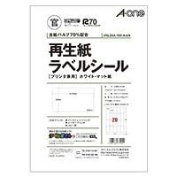 エーワン 再生紙ラベル プリンタ兼用 マット紙 A4 20面 100枚 RL20A-100-KAN