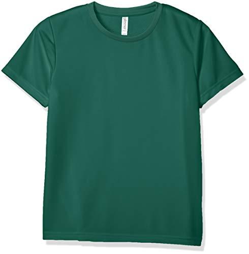 [グリマー] 半袖 4.4oz ドライ Tシャツ [UV カット] レディース アイビーグリーン WM