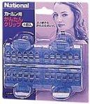 ドリテック かんたんクリップ 青 EH9005-A(4コ入)