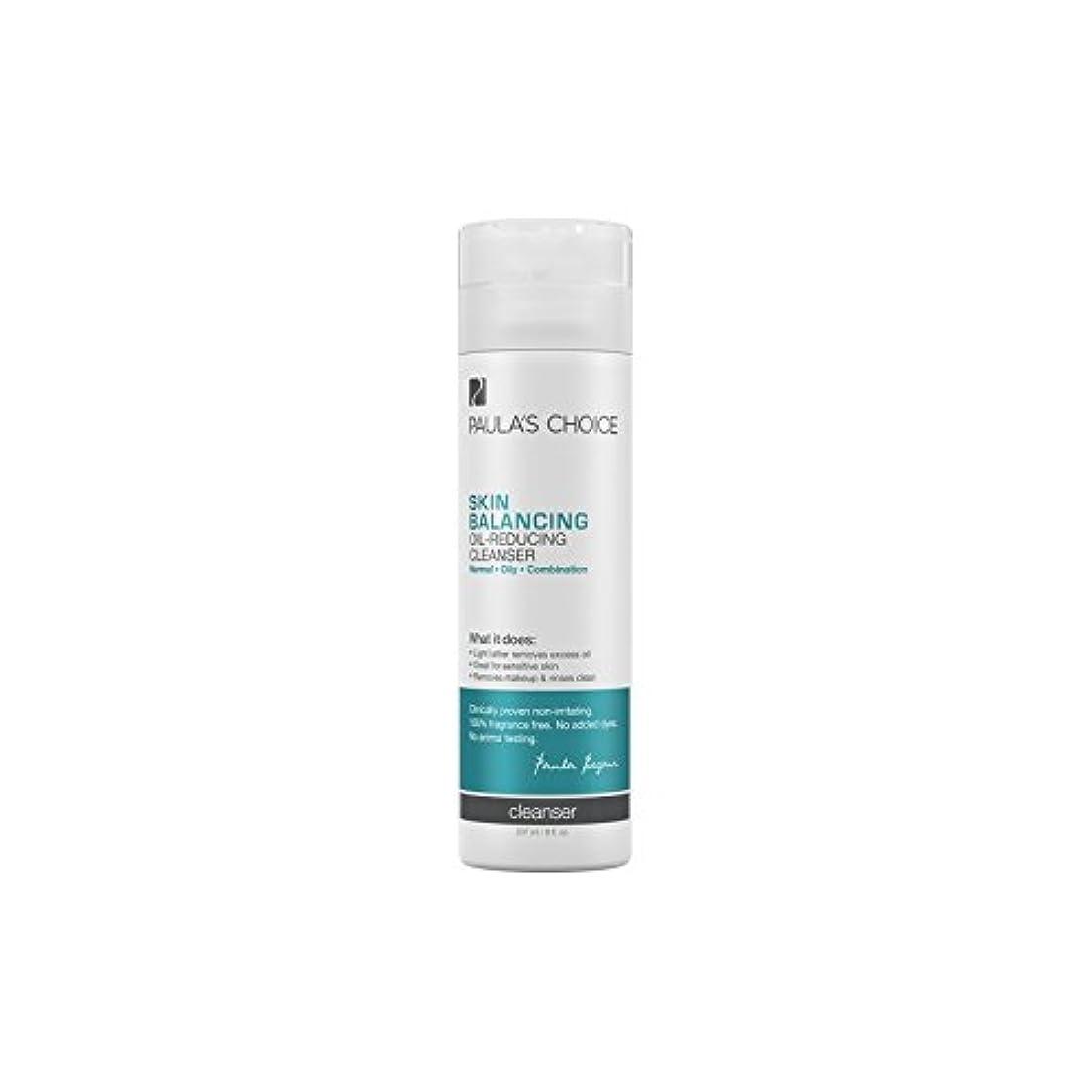 瞬時に無駄なエールPaula's Choice Skin Balancing Oil-Reducing Cleanser (237ml) - ポーラチョイスの肌のバランスオイル低減クレンザー(237ミリリットル) [並行輸入品]