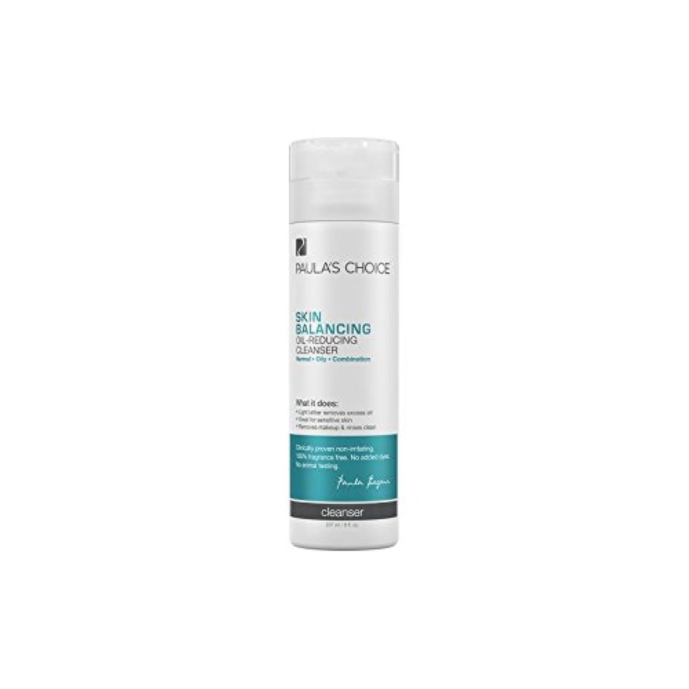 復讐バラ色事前にポーラチョイスの肌のバランスオイル低減クレンザー(237ミリリットル) x2 - Paula's Choice Skin Balancing Oil-Reducing Cleanser (237ml) (Pack of 2) [並行輸入品]