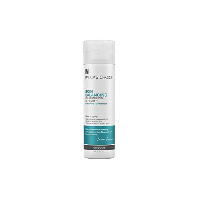混乱したグリット娘Paula's Choice Skin Balancing Oil-Reducing Cleanser (237ml) - ポーラチョイスの肌のバランスオイル低減クレンザー(237ミリリットル) [並行輸入品]