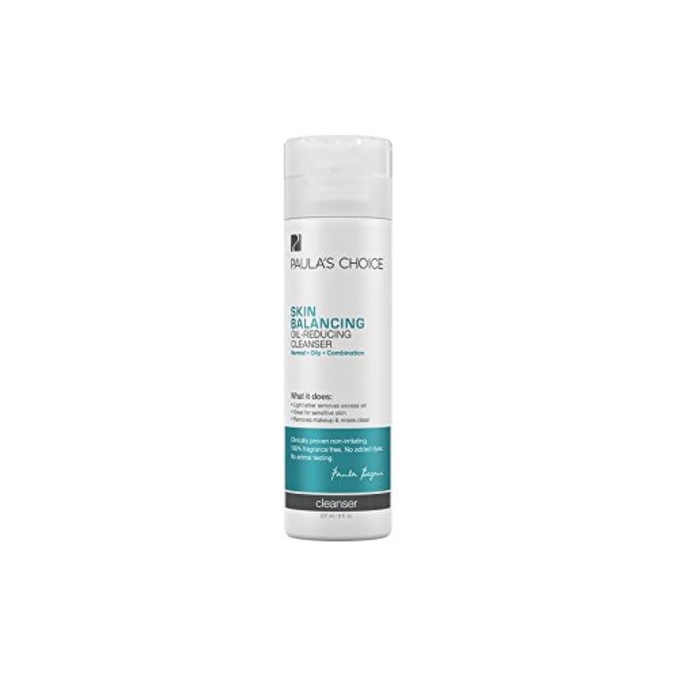 囲まれたスリンク悪魔Paula's Choice Skin Balancing Oil-Reducing Cleanser (237ml) (Pack of 6) - ポーラチョイスの肌のバランスオイル低減クレンザー(237ミリリットル) x6 [並行輸入品]