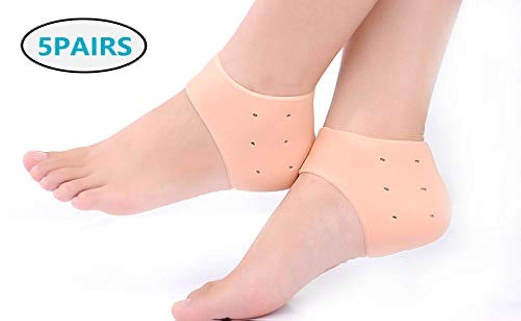 メドレーエミュレーション樹皮ジェルヒールカップ-足の痛みの軽減、足底筋膜炎、骨棘およびアキレスの痛みのためのシリコンヒールサポートインソール-ヒールクッション(5ペア)