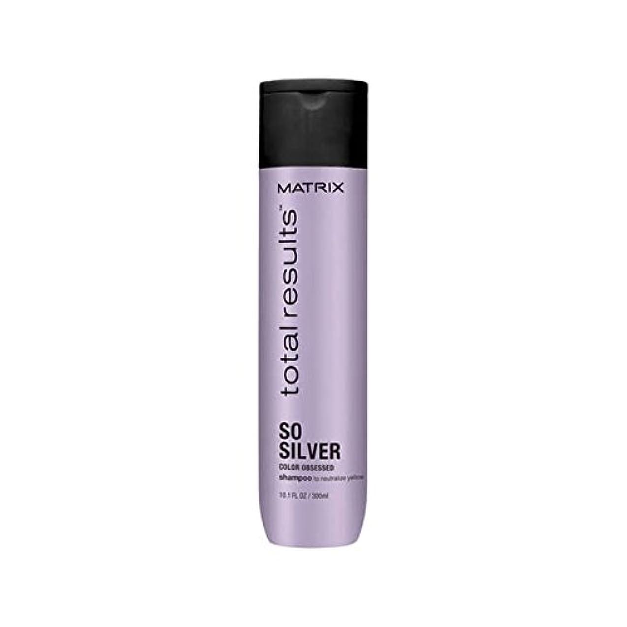 シャツ便益テクトニックMatrix Total Results Color Obsessed So Silver Shampoo (300ml) (Pack of 6) - マトリックスの総結果色夢中そう銀シャンプー(300ミリリットル) x6 [並行輸入品]